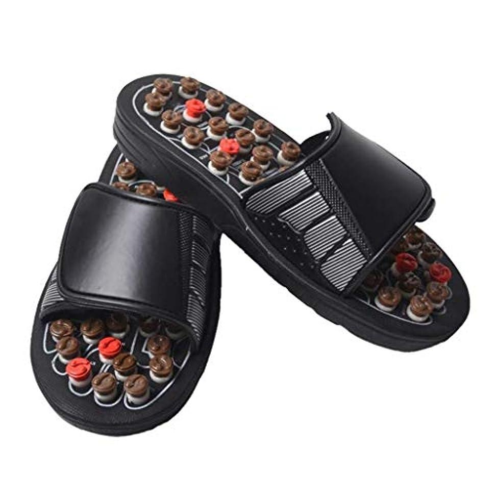 フットマッサージャー、足底筋膜炎用の取り外し可能な回転鍼ポイント、滑り止めスリッパ、フットマッサージ、サンダル、指圧マッサージ、男性/女性に適しています (Color : Brown, Size : 43)