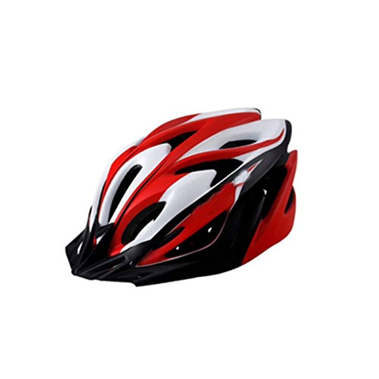 本質的に海岸ニュースCQIANG エアフロー自転車用ヘルメット、インモールド補強スケルトン、追加保護、56?62ヘッドの周囲に適し、緑、ピンク、赤、青、黄、黒 ComfortSafety