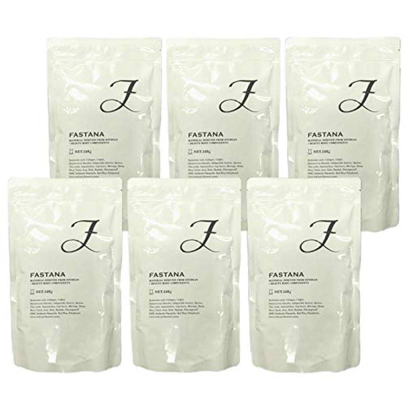 ほこり成分歯痛FASTANA ファスタナ 6袋セット プロテインダイエット プロテインスムージー