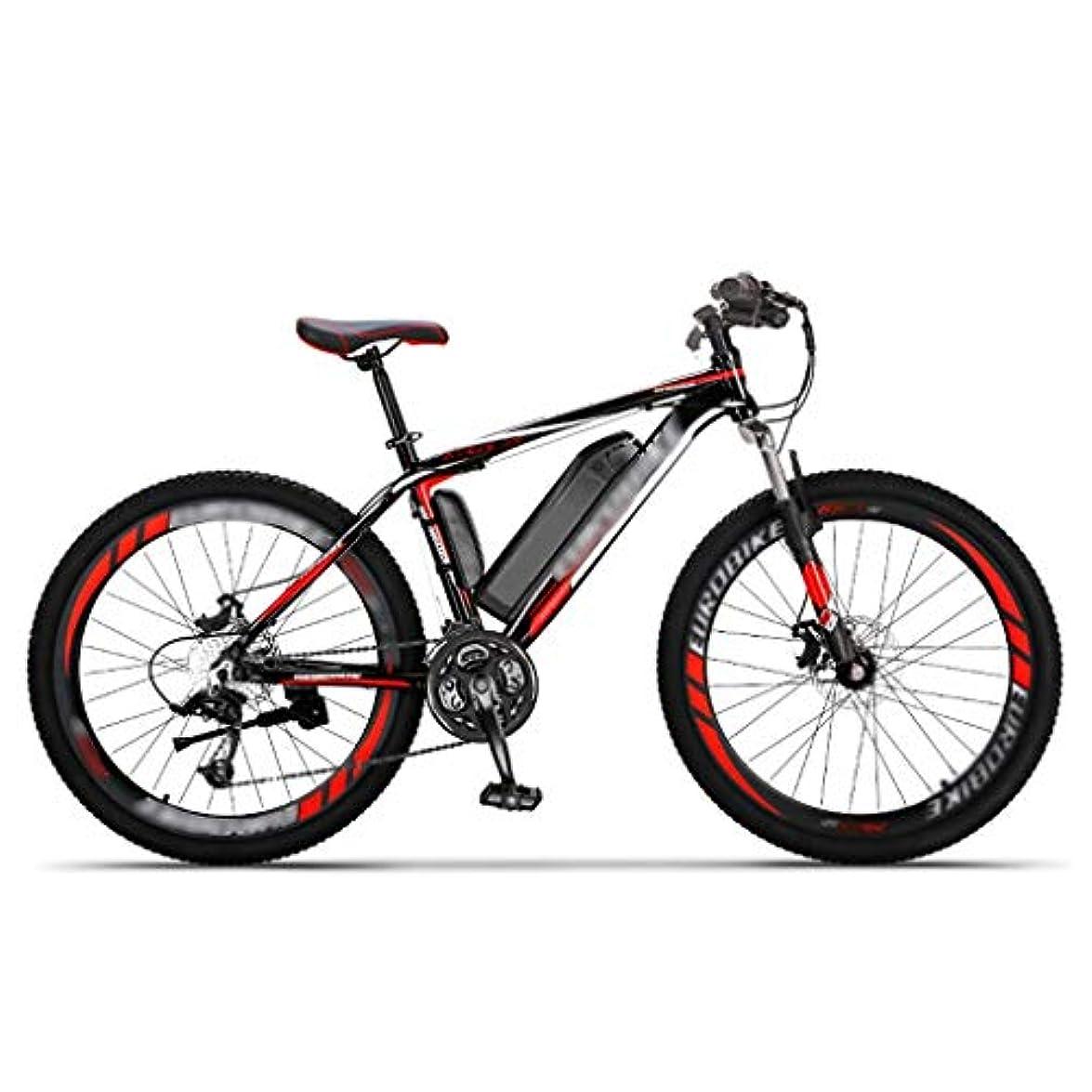 トリクル朝食を食べるラジカル26「」電気マウンテンバイク、36Vバッテリー、250Wモーター、電動自転車27スピードギアと、次の3つの動作モード、アルミニウム合金翼型フレーム、毎時35キロ、道路の自転車