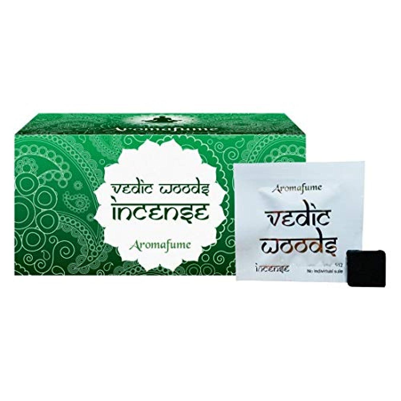 メディカル地域コンパクトAromafume Vedic Woods Incense Bricks (Medium)