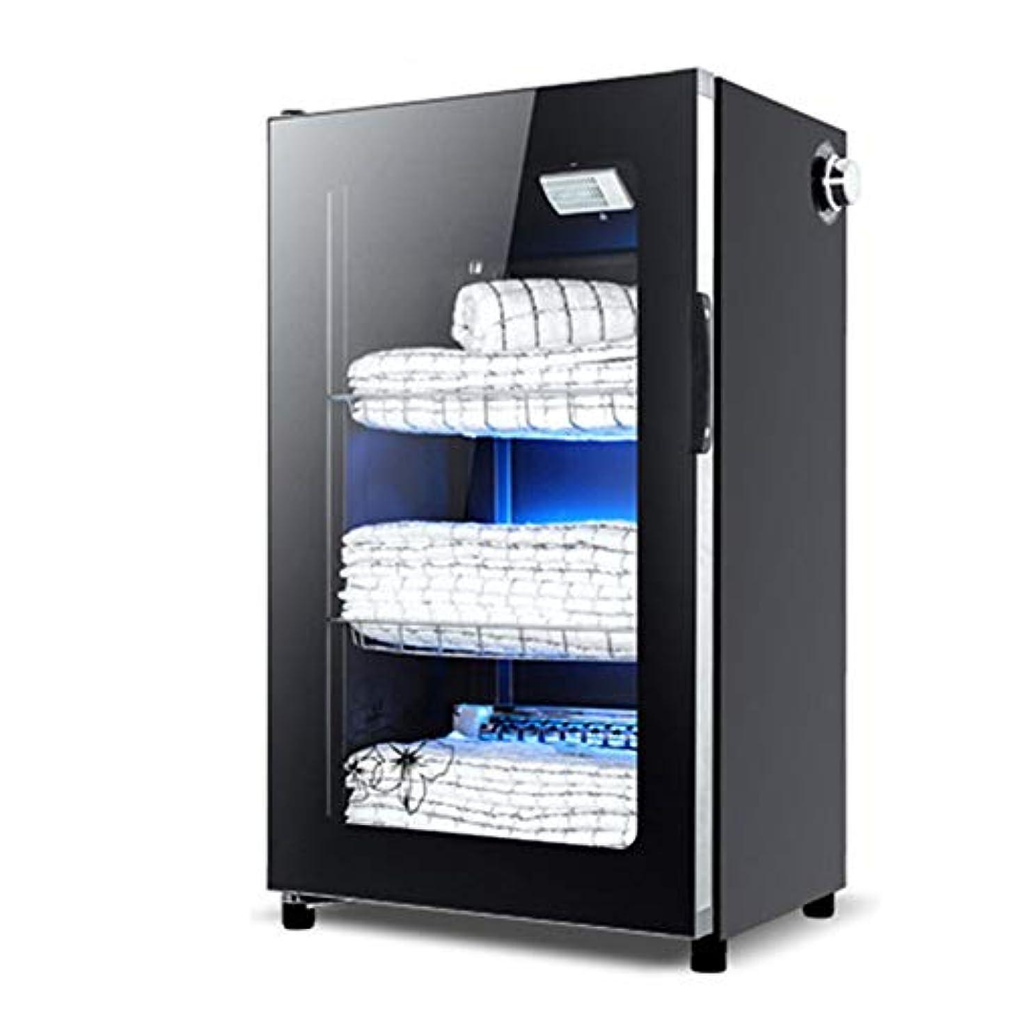 提供するヘビこれら黒の大容量マルチデッカーホットタオルキャビネット&紫外線オゾン滅菌サロンスパ美容機器(38L / 68L)