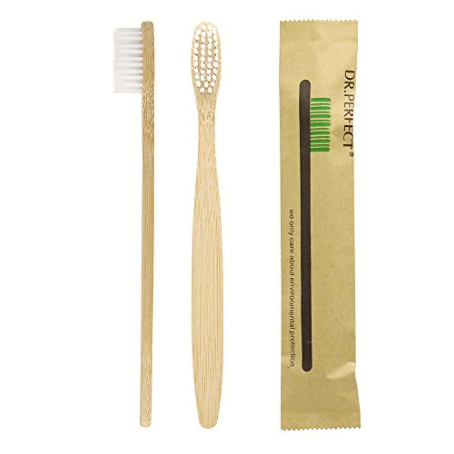後降伏汚れたDr.Perfect 歯ブラシ竹歯ブラシアダルト竹の歯ブラシ ナイロン毛 環境保護の歯ブラシ (ホワイト)