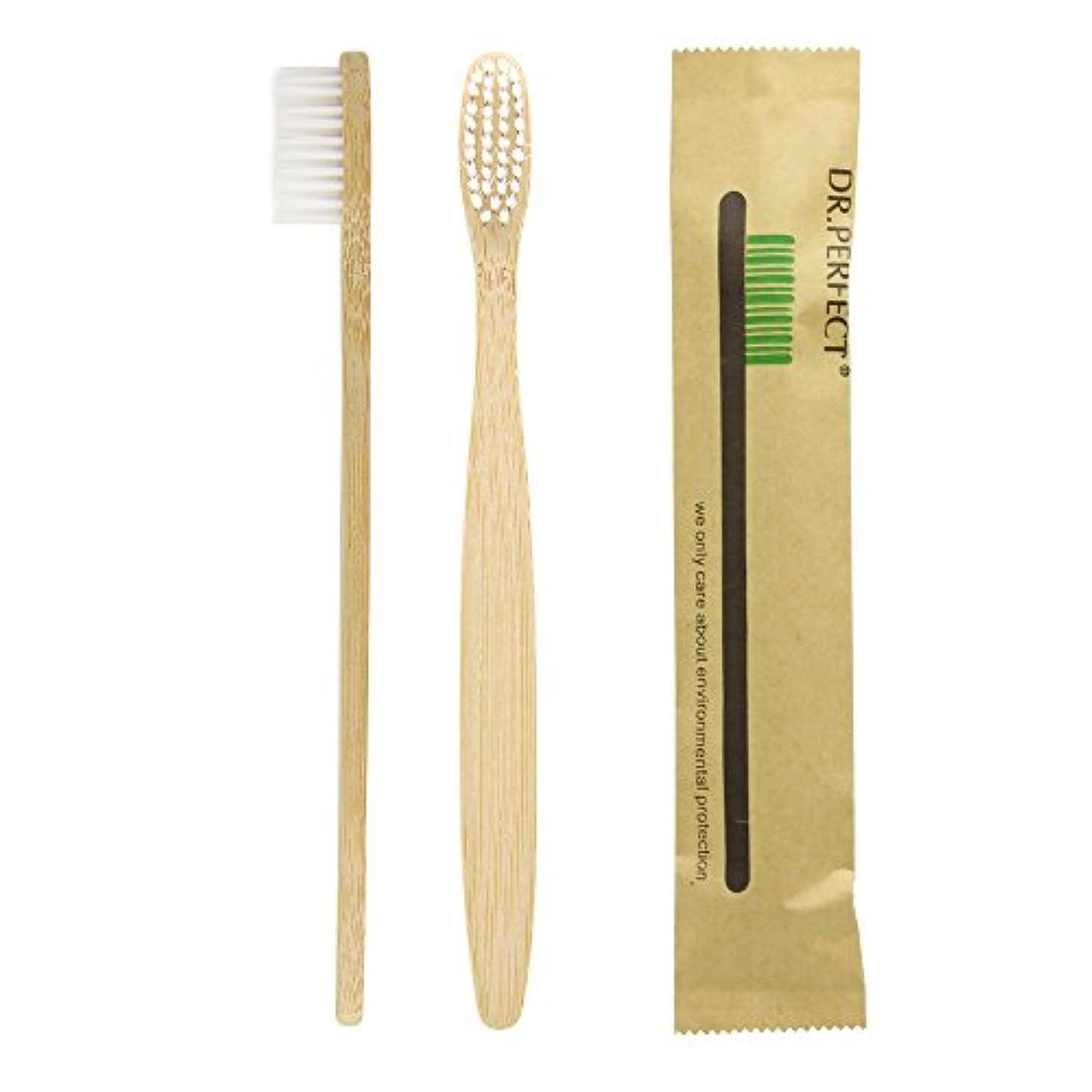 午後トーク一般的に言えばDr.Perfect 歯ブラシ竹歯ブラシアダルト竹の歯ブラシ ナイロン毛 環境保護の歯ブラシ (ホワイト)
