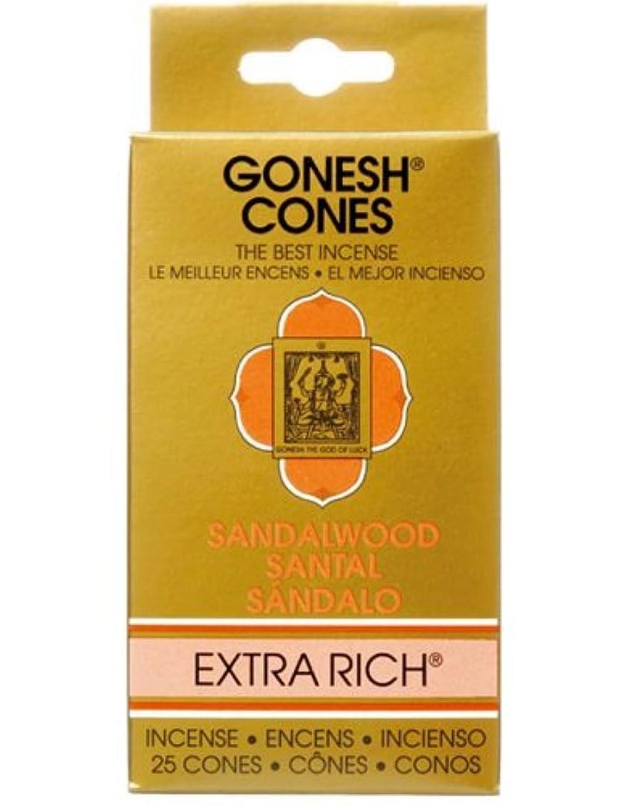 下に向けますフラグラント戻るガーネッシュ(GONESH) エクストラリッチ インセンス コーン サンダルウッド(白檀) 25個入(お香)