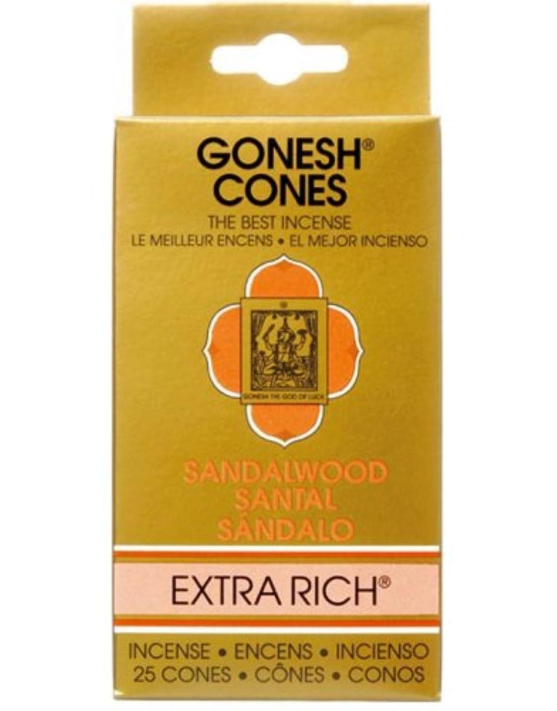 壊滅的な後方に有名人ガーネッシュ(GONESH) エクストラリッチ インセンス コーン サンダルウッド(白檀) 25個入(お香)