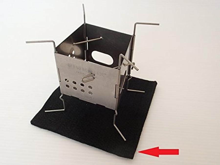 する自然高いFIREBOX (ファイヤーボックス) カーボンフェルト 3インチ ストーブ 用  アクセサリー 風防としても (ナノストーブ本体は別売り)