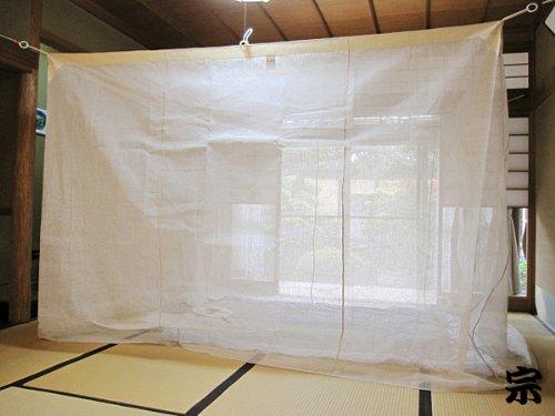 日本製 奈良の特産 本麻蚊帳(6畳用) 生成り