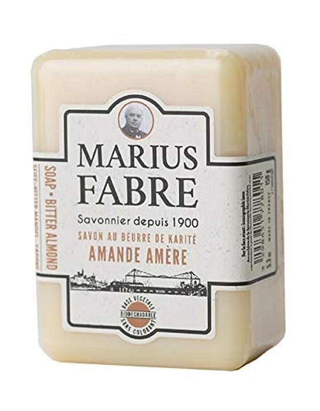 幼児感じる贅沢なサボンドマルセイユ 1900 ビターアーモンド 150g