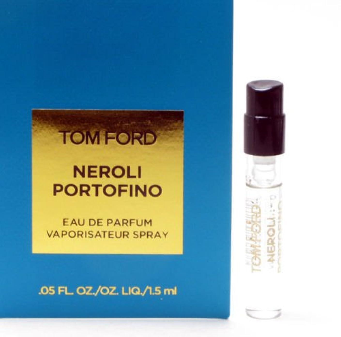 Tom Ford Private Blend 'Neroli Portofino' (トムフォード プライベートブレンド ネロリポートフィーノ) 0.05 oz (1.5ml) EDP Sample サンプル Spray