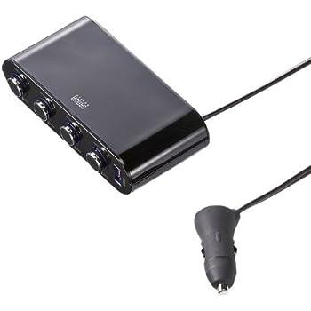 サンワサプライ CAR-CHR61CU USB付き4連ソケット