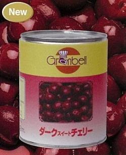 【グランベル】ダークスィートチェリー2号缶(固形量:485g)
