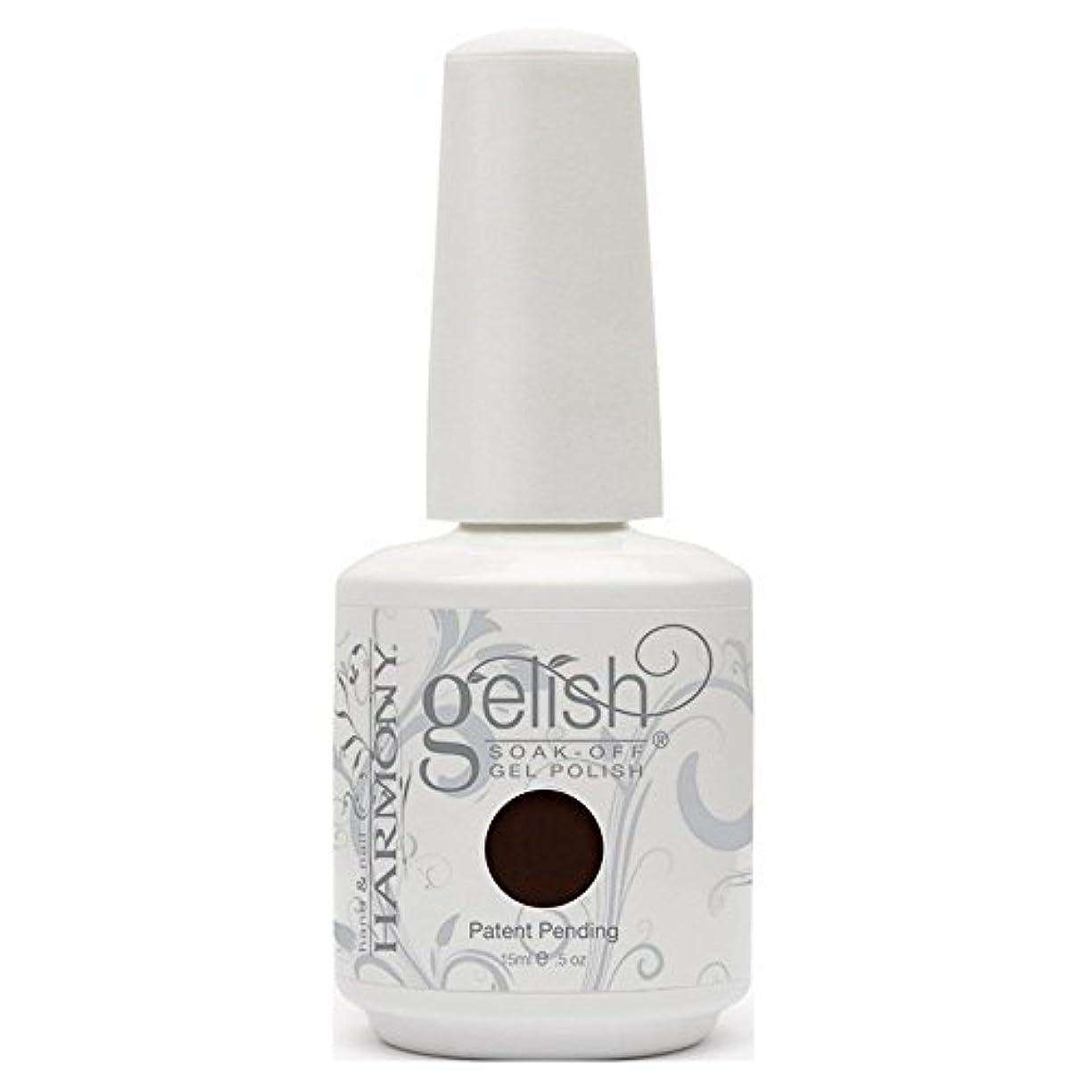 根絶する間違っている本部Harmony Gelish UV Soak Off Gel Polish Elegant Wish [並行輸入品]