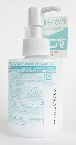 ウーノ スキンケアタンク (マイルド) 160ml (医薬部外品)