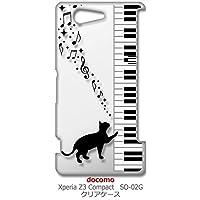 sslink SO-02G Xperia Z3 Compact エクスぺリア クリア ハードケース ピアノと黒猫 ネコ 音符 ミュージック スマホ ケース スマートフォン カバー カスタム ジャケット docomo