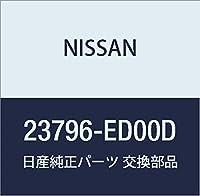 NISSAN (日産) 純正部品 ソレノイドバルブ アッセンブリー VTC 品番23796-ED00D