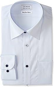 [アオキ] 形態安定シャツ 長袖スリムシルエット 立体縫製 綿混 選べるバリエーション メンズ