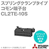 三菱電機 CL2TE-10S スプリングクランプタイプコモン端子台 (CL2X8-D1S2用) (適合電線: 0.3~1.5sq) NN