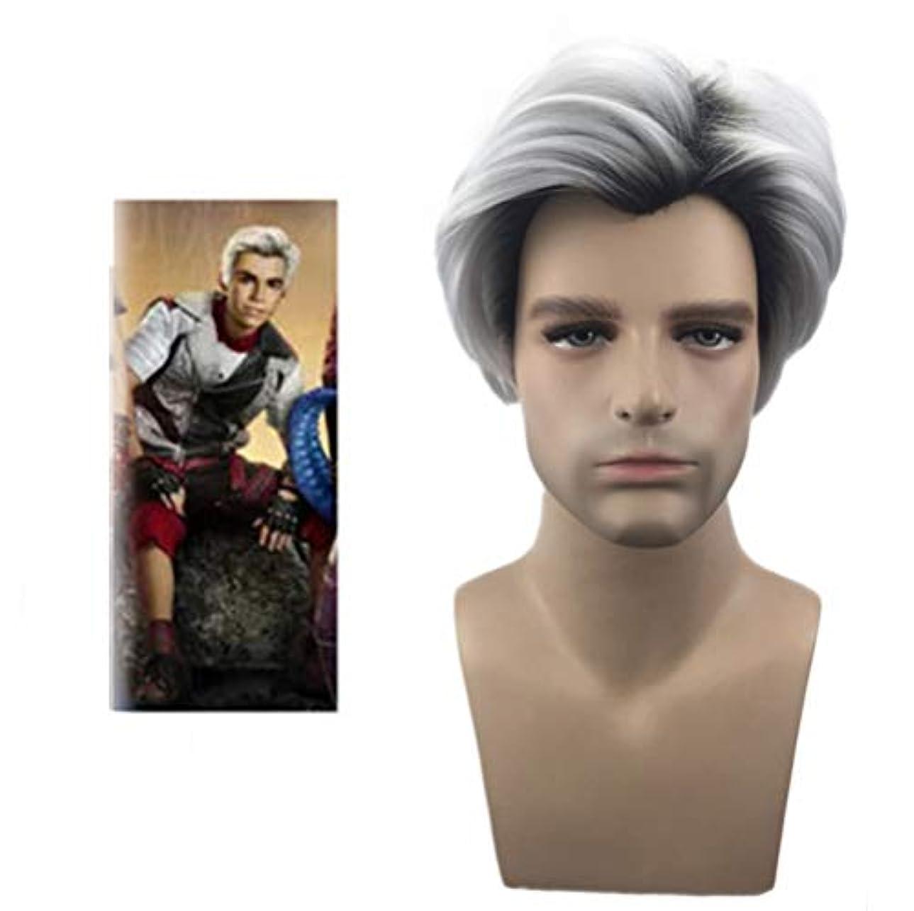 細心の頭蓋骨ベギン男性用かつら150%密度合成耐熱ショーツブラジル人毛ウィッグ黒根白髪28cm
