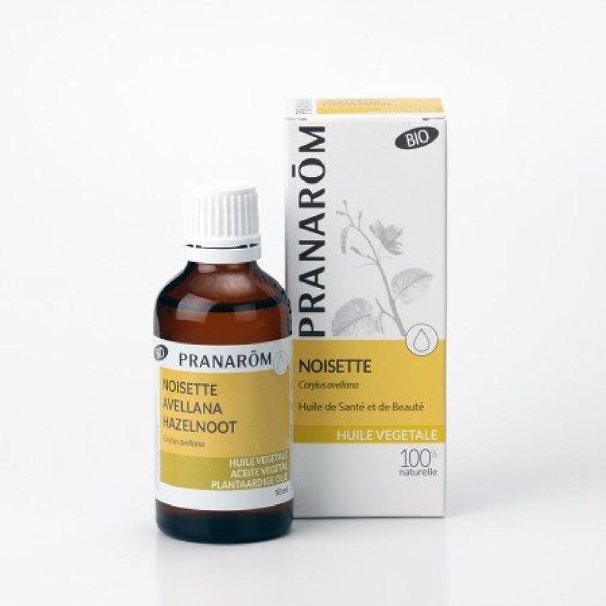 妖精日付付き義務的ヘーゼルナッツ油 50ml プラナロムの最高級植物油:キャリアオイル