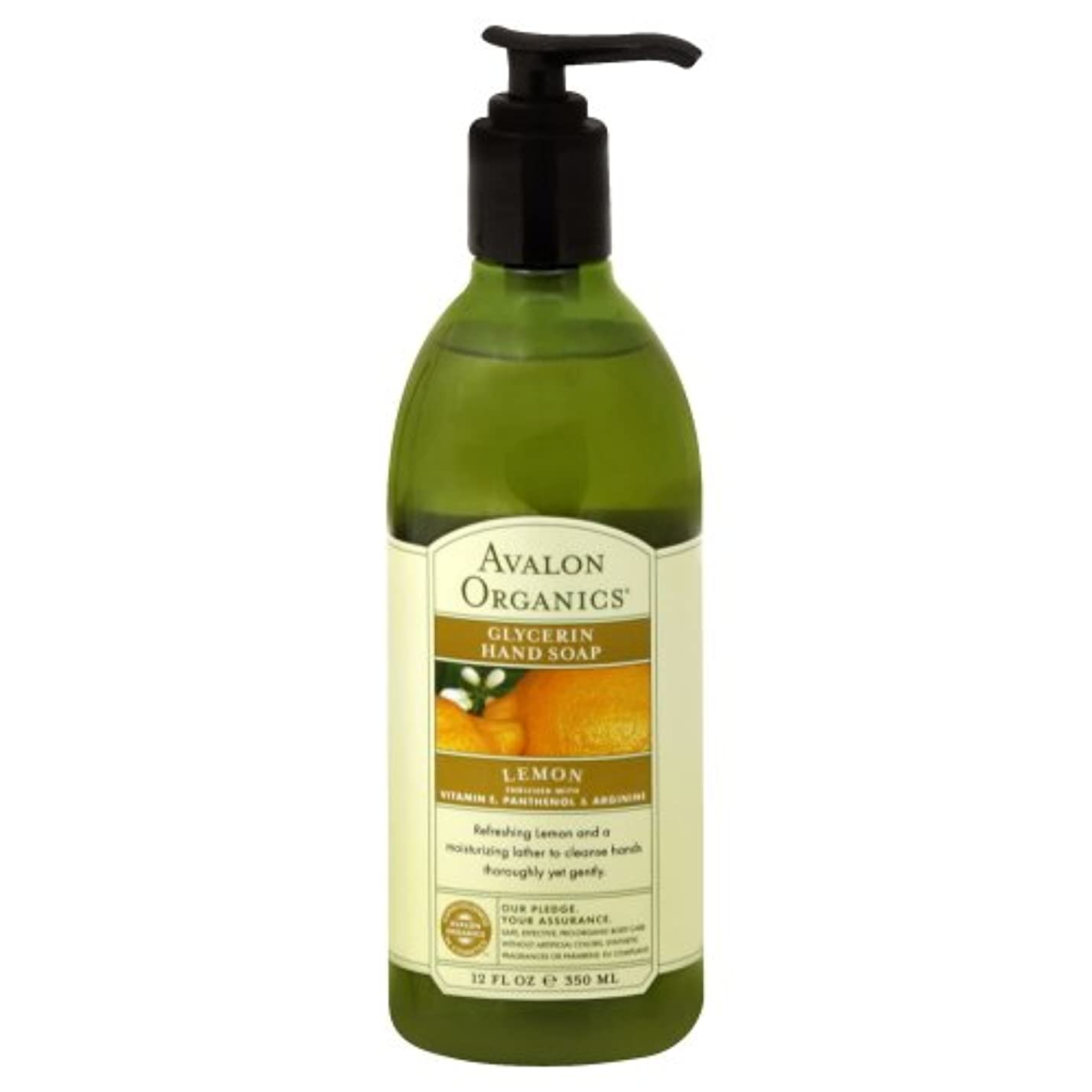 出力哲学刈り取るAVALON Lemon Hand Soap 350ml by Avalon