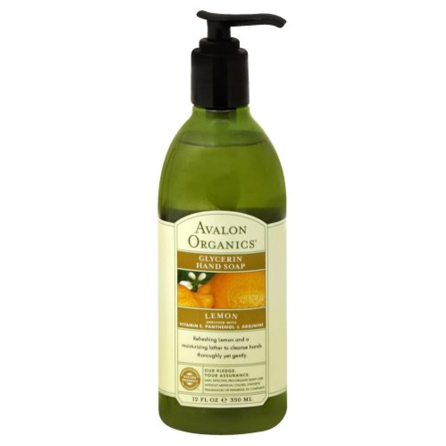 ピンポイントノミネート飢えたAVALON Lemon Hand Soap 350ml by Avalon
