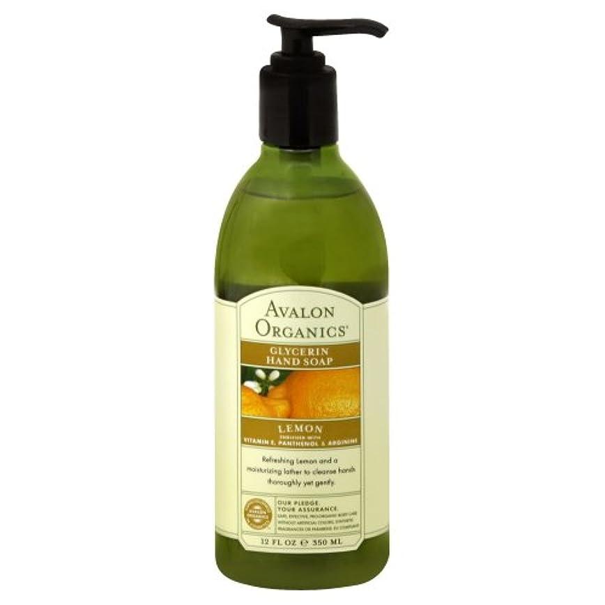 衰えるアンビエントストラトフォードオンエイボンAVALON Lemon Hand Soap 350ml by Avalon