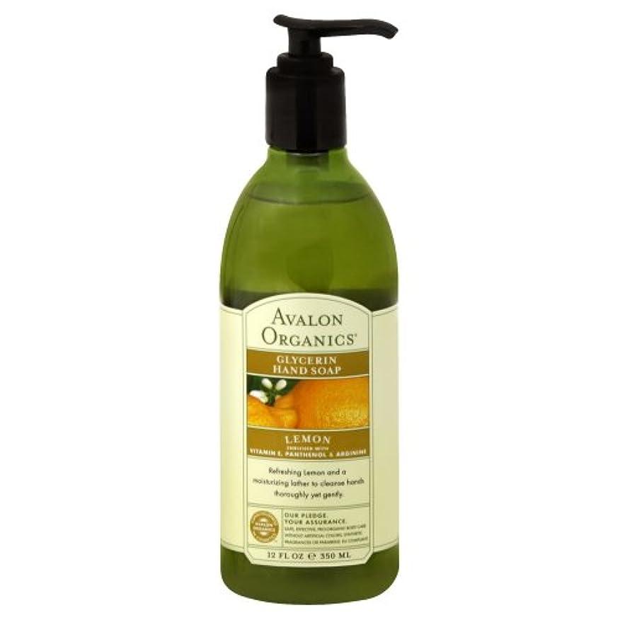 積分ポーチ教義AVALON Lemon Hand Soap 350ml by Avalon