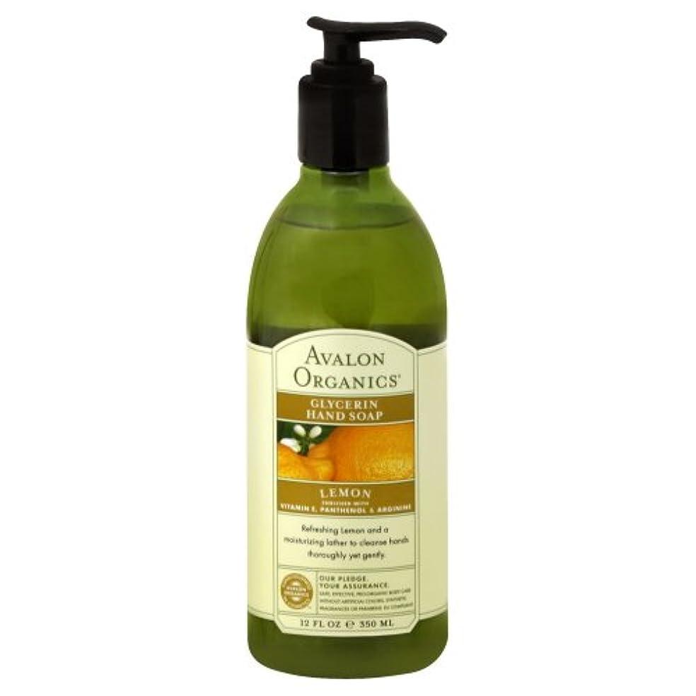 にはまって強化クランシーAVALON Lemon Hand Soap 350ml by Avalon