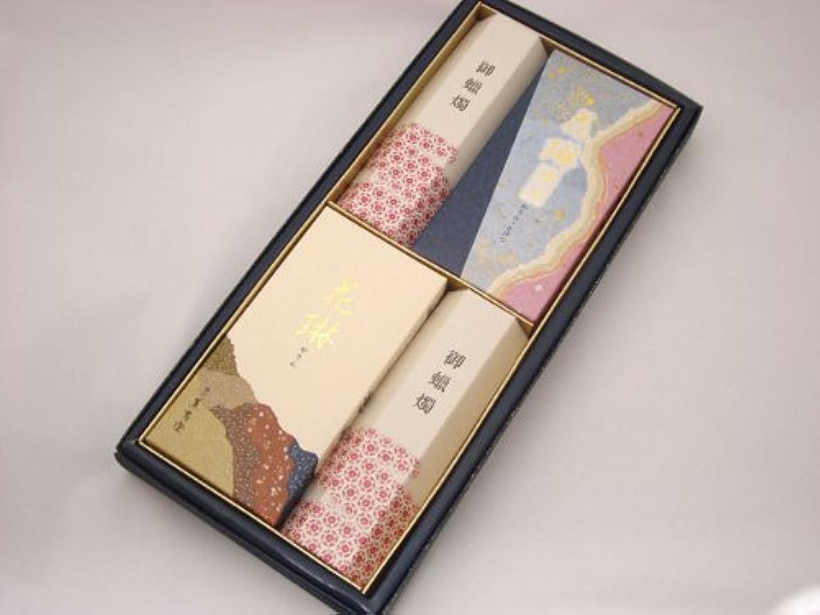 シェフ報告書ハンサム進物用線香 【花琳3種セット】  ローソクと線香