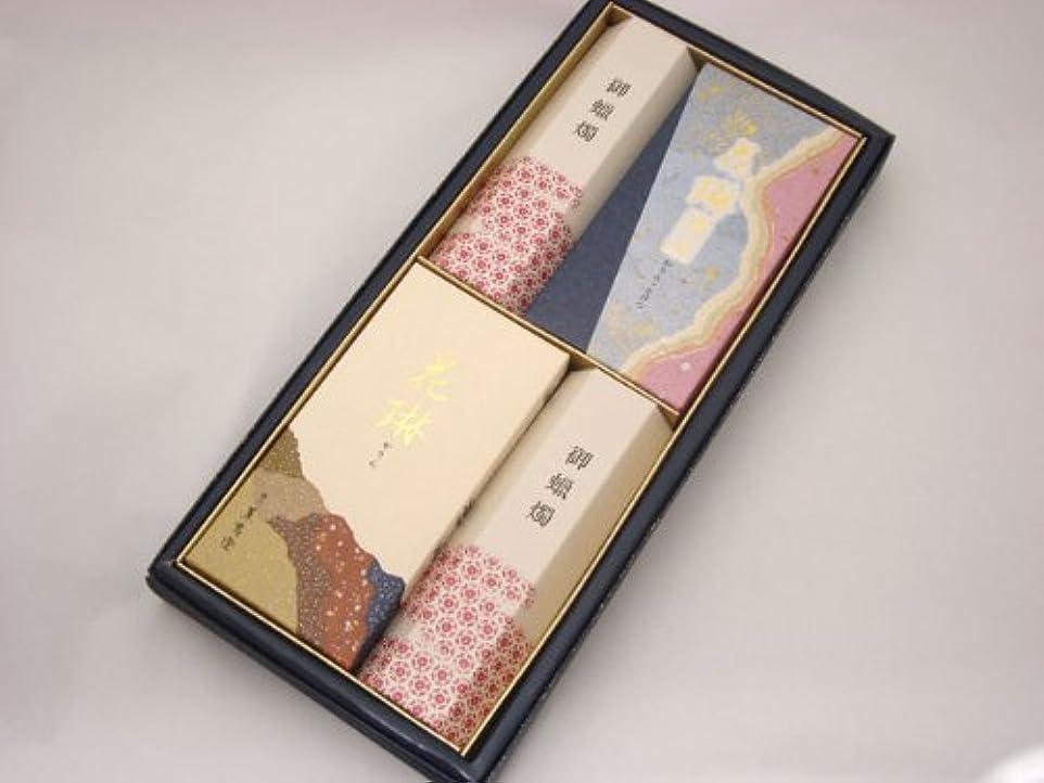 八百屋さん創傷袋進物用線香 【花琳3種セット】  ローソクと線香
