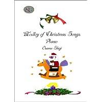 クリスマスソング・メドレー ピアノ