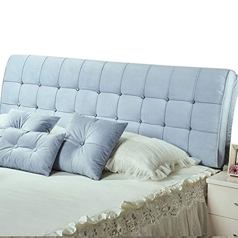 積極的に心理的ループLIANGLIANG クションベッドの背もたれダブルエクストララージ 湾曲デザイン ベッド背もたれクッション 快適 枕 コットン ホーム 寝室 7色 (色 : シルバー しるば゜, サイズ さいず : 90 x 8x 63cm)