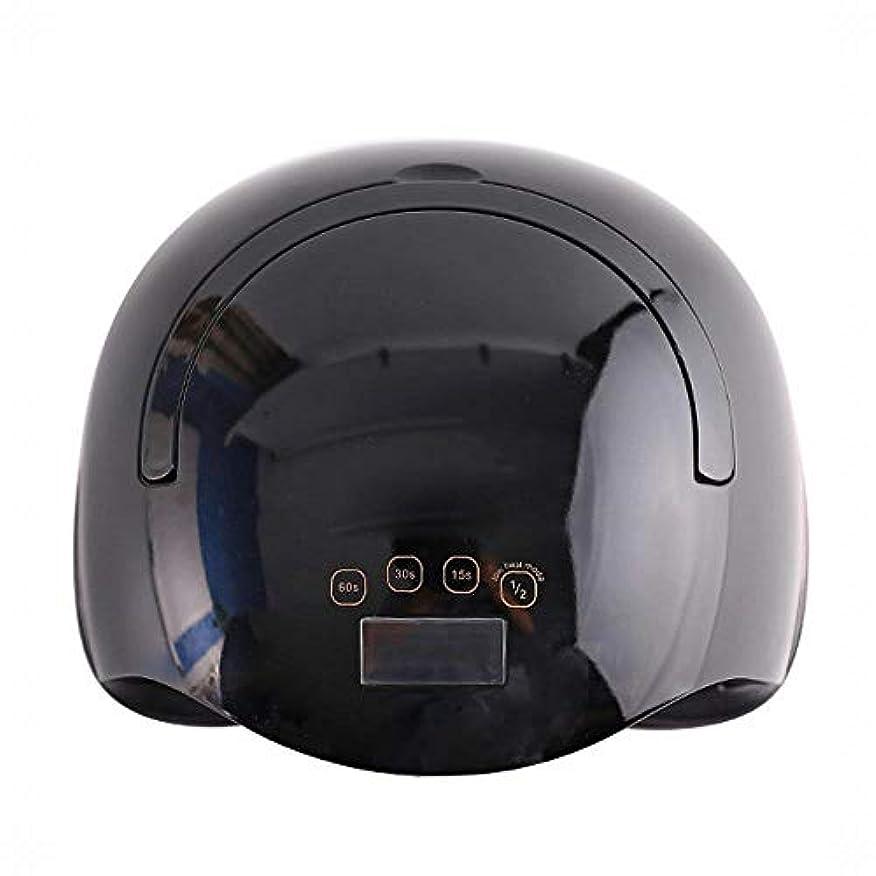 ホイール当社アイザックYESONEEP 取り外し可能な理性的な誘導の釘の光線療法ランプの紫外線誘導の釘のドライヤー (色 : ブラック)