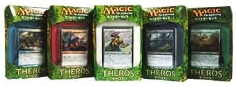 マジック:ザ・ギャザリング テーロス エントリーセット 日本語版 5種セット