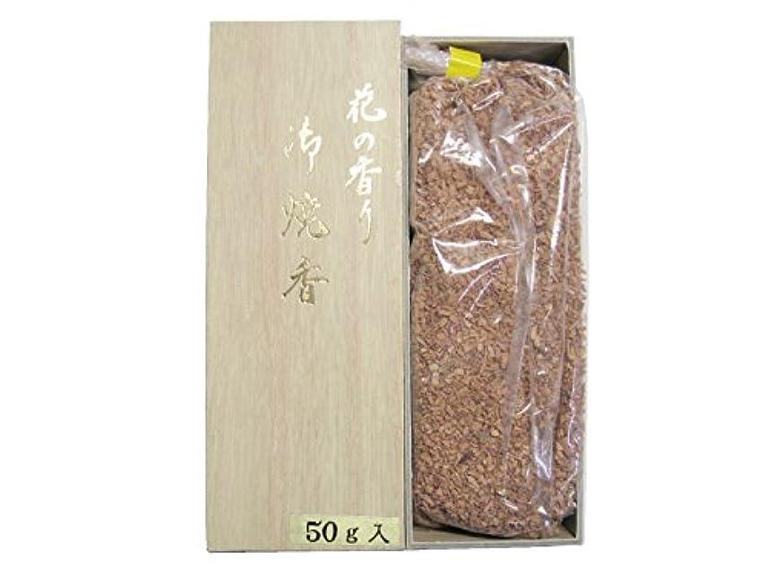 呪いデクリメント召喚する淡路梅薫堂のお焼香 花の香り50g #948 お焼香用 お香