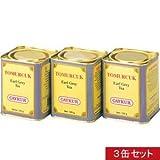 トルコ紅茶3缶セット