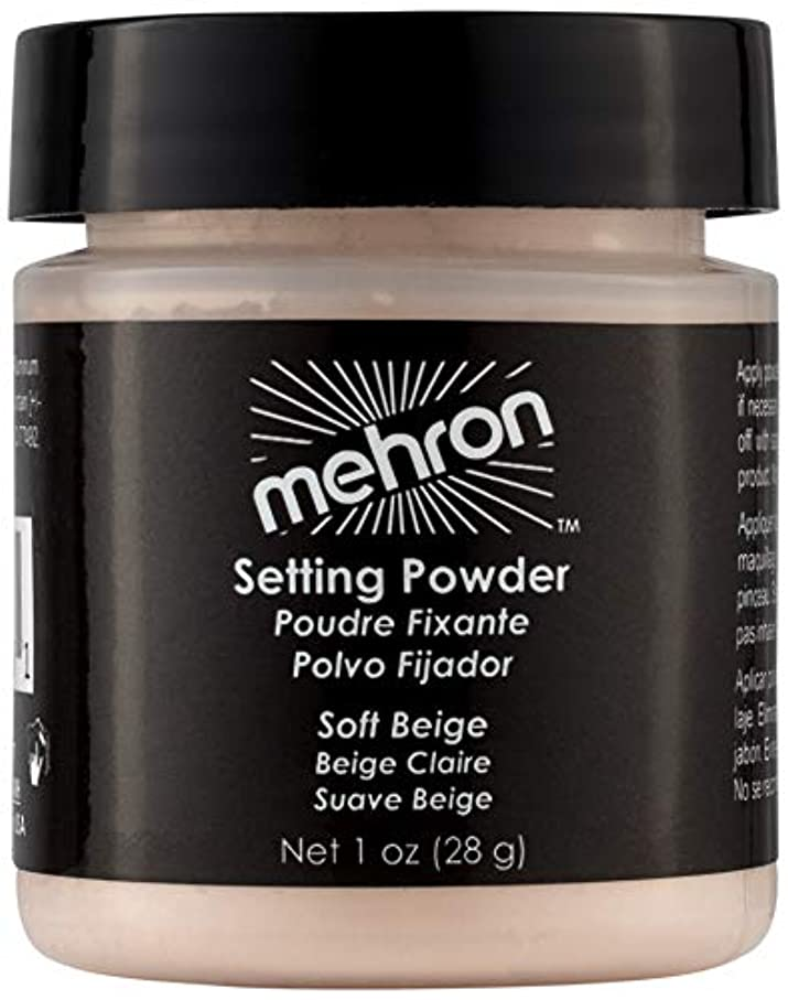 名前を作る電気技師回路mehron UltraFine Setting Powder with Anti Perspriant Soft Beige (並行輸入品)