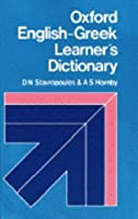 Oxford English Greek Learners Dictionary