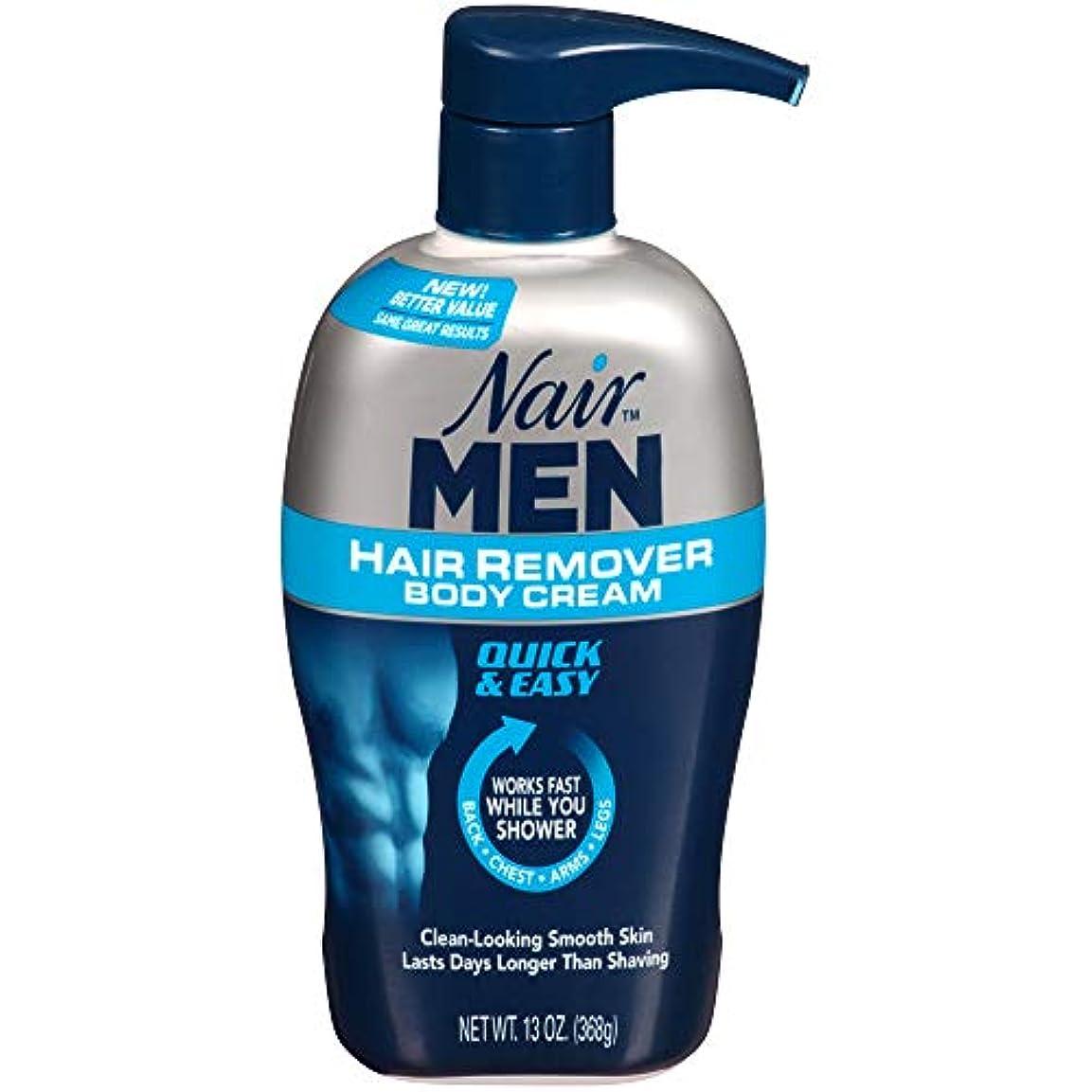 信仰隠突き出すNair Hair Remover Men Body Cream 385 ml Pump by Nair