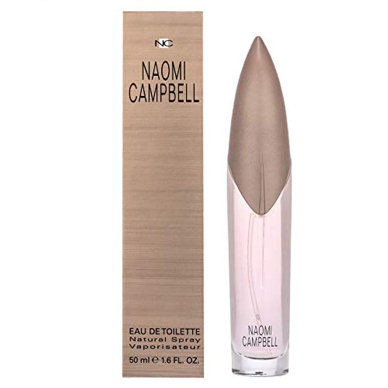 秘密の発症銀Naomi Campbell (ナオミ・キャンベル) ナオミキャンベル ナオミキャンベル オードトワレ 50mL