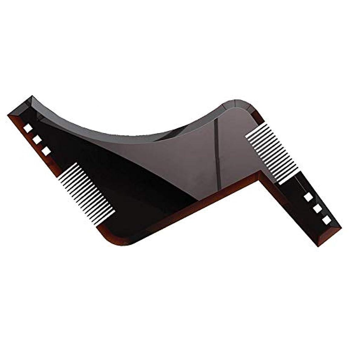 ビート気分が悪い製品TOOGOO ビアードシェーピングツール&スタイリングテンプレートプラス完璧なラインナップ&エッジングのための作り付けの櫛