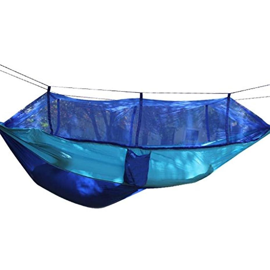 居心地の良い意味するキャプチャーハンモック 蚊帳観光ハイキングキャンプスイングとパラシュート布屋外ハンモック (Color : Blue)