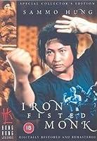 San De huo shang yu Chong Mi Liu [DVD]