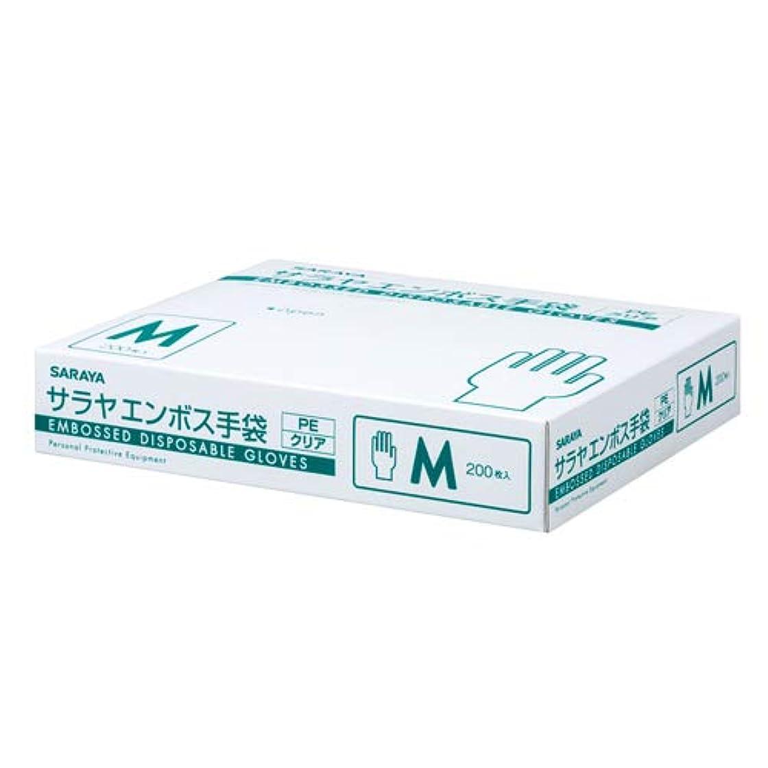 りゴージャス電気技師サラヤ 使い捨て手袋 エンボス手袋 PEクリア Mサイズ 200枚入