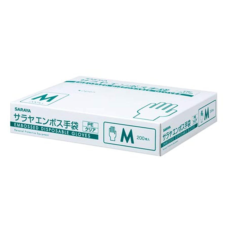 独創的フィヨルドもろいサラヤ 使い捨て手袋 エンボス手袋 PEクリア Mサイズ 200枚入