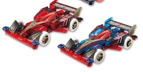 ミニ四駆 サイクロンマグナム21st Century edition クリアレッド&クリアブルー 2台セット