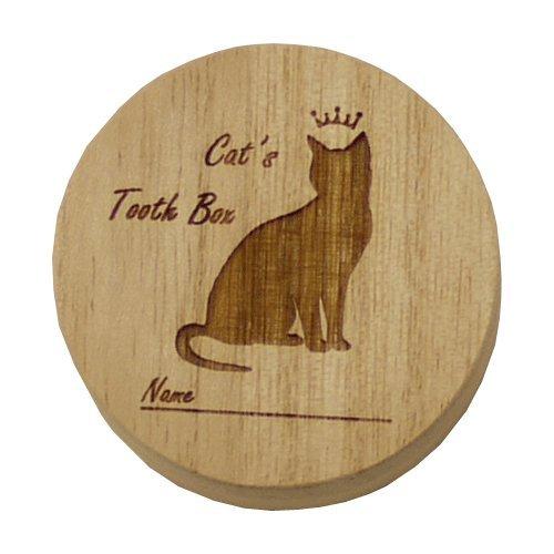 ビーグラッドストア 桐製 猫の乳歯ケース 高級桐天然木使用 /マルチケースとしてもいただけます。     シルエット