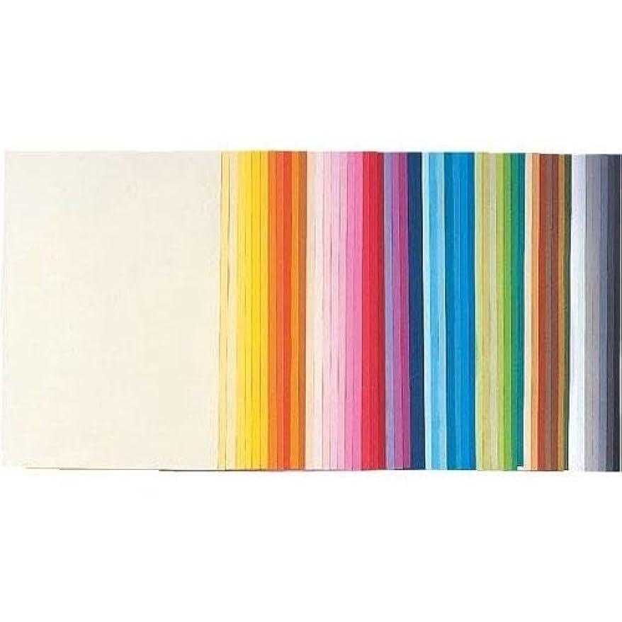 振りかける着実に区再生色画用紙四切100枚うすもも 135-871