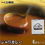 (普通4食セット)【くら寿司】 シャリカレー 白ご飯にも合う
